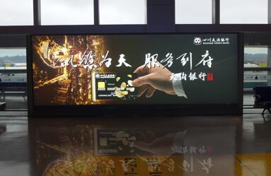 贵阳机场广告